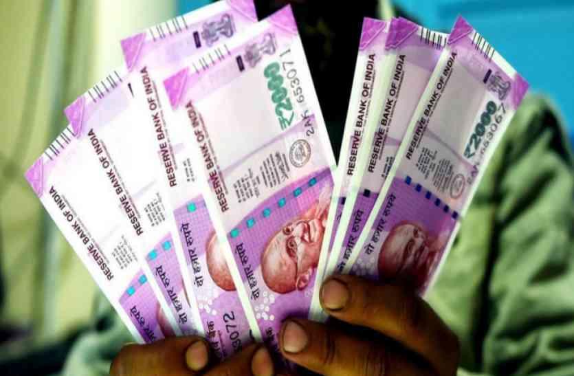 राजस्थान के किसानों के खातों मेंसरकार ने किया 10करोड़ से भी ज़्यादाका ऑनलाइन भुगतान, जानें क्या है मामला?