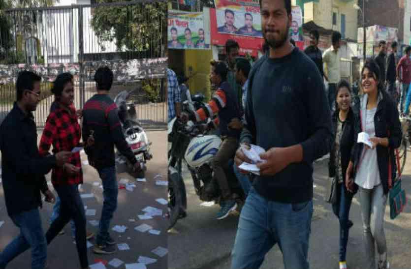 चुनावी रंग में रंगा आगरा विवि, अध्यक्ष पद पर कड़ा मुकाबला