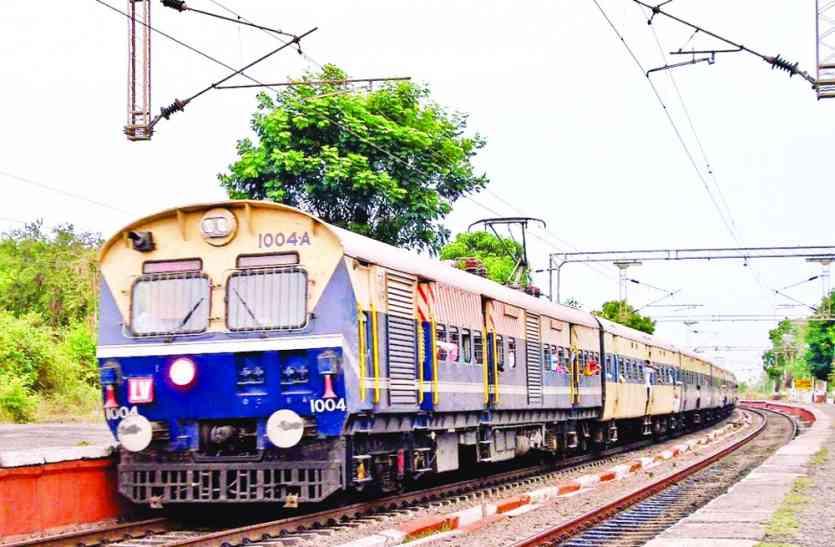 मेमू ट्रेन की रैक में दुगने कर सकते हैं यात्रा