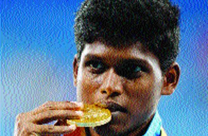 पैरालंपिक स्वर्ण विजेता मारीअप्पन मुसीबत में