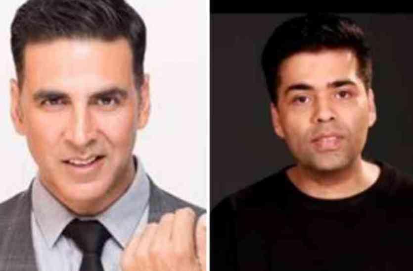 अक्षय कुमार और करण जौहर ने रिलीज डेट्स एक्सचेंज कीं, जानें कौनसी फिल्म कब होगी रिलीज