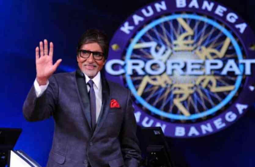 TRP में प्रथम स्थान पा चुका अमिताभ बच्चन का कौन बनेगा करोड़पति इस तारीख को कहने वाला है अलविदा...