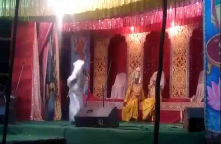 ग्यारह दिवसीय रामलीला मंचन का किया गया आयोगन