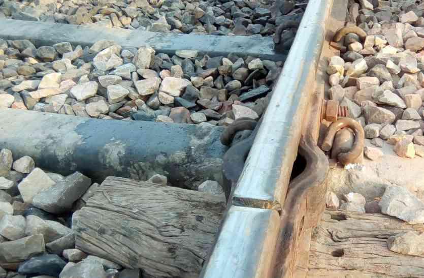 Video: ...नहीं तो पटरी से उतर जाती कई ट्रेन, टल गया बड़ा हादसा