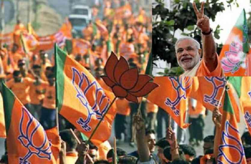 BJP नेताओं ने शुरू की दावेदारी, टिकट लेने वालों की लंबी सूची