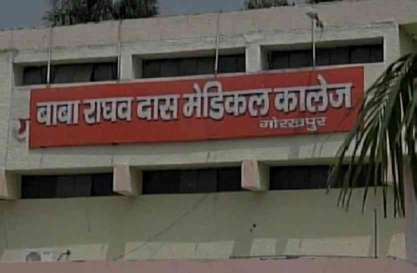 BRD हादसा: पुष्पा सेल्स के मालिक मनीष भंडारी की जमानत अर्जी खारिज