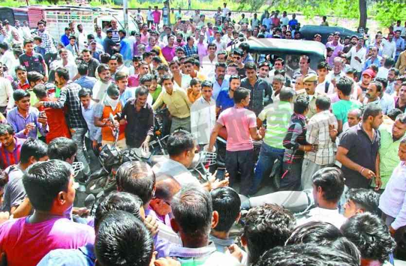 होटल में लोगों ने युवक को महिला के साथ पकड़ा, पीट-पीटकर किया अधमरा, जोधपुर रैफर
