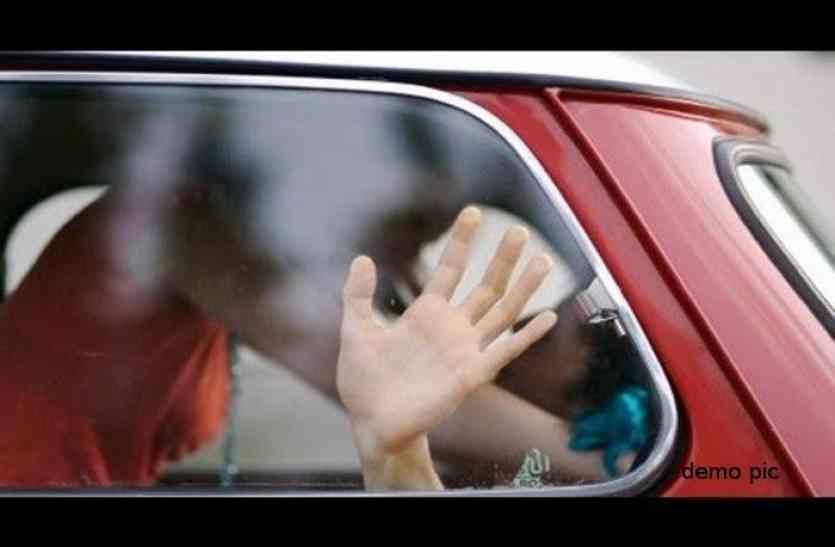 दिनदहाड़े कार में कर रहे थे गंदा काम, 3 युवक समेत युवती गिरफ्तार
