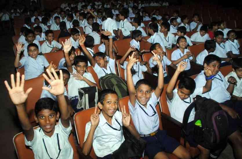 उदयपुर मेंं  बच्चों के लिए होने जा रहा है ये बड़ा आयोजन.. यहां देखिए इसकी प्रमुख डेट्स