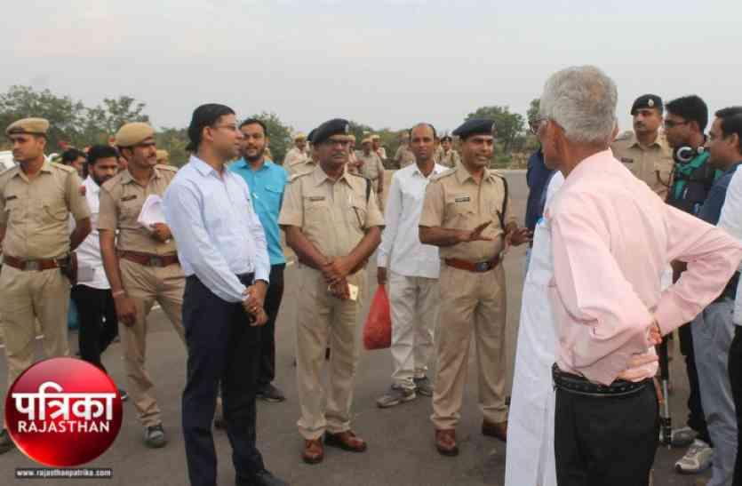 बांसवाड़ा : मुख्यमंत्री का दौरा स्थगित, धरी रह गई तैयारियां