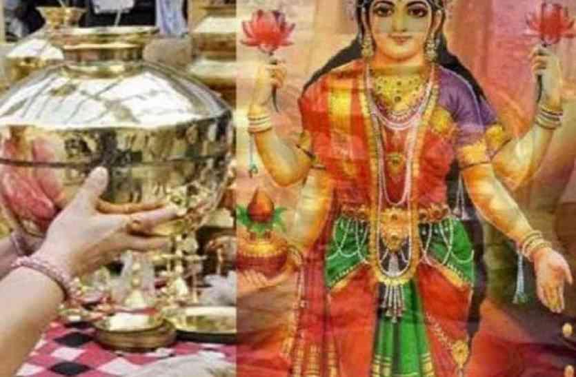 Dhanteras 2017: किस मंत्र का करें जाप, जानिए क्या है शुभ मुहर्त