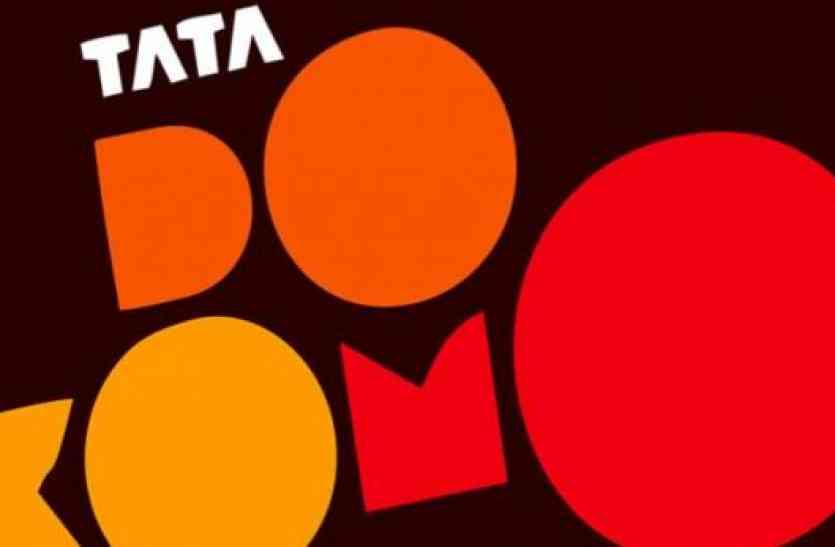 ये कंपनी खरीद रही टाटा का मोबाइल बिजनेस