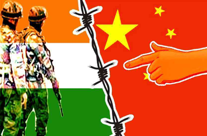 चीन से निपटने के लिए भारतीय सेना के कमांडरों ने बनाई नई रणनीति