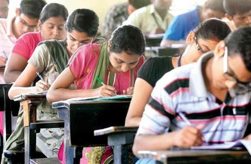 rajasthan reet exam 2018 : रीट परीक्षा देने वाले लाखों अभ्यर्थियों   के लिए खुशखबरी, पढ़ें इस बार क्या होगा खास