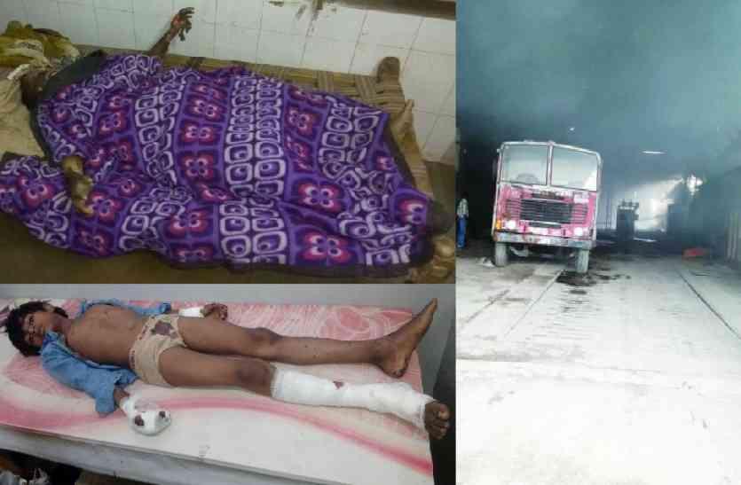 झालावाड़ में विवाहिता ने किया आत्मदाह, बारां में मोबाइल फटने से बालक घायल, कोटा में लगी फैक्ट्री में भीषण आग
