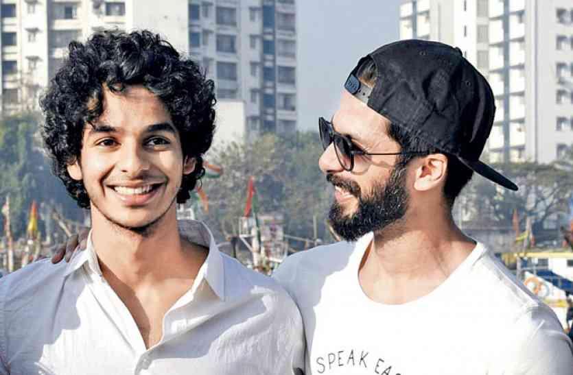 शाहिद के भाई ईशान ने करियर में भरी उड़ान, पहली फिल्म का लंदन फिल्म फैस्टिवल में होगा प्रीमियर...