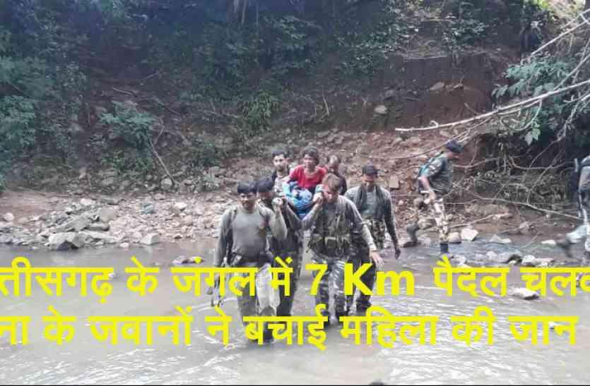 आदिवासी महिला की जान की खातिर, सेना के जवानों ने छत्तीसगढ़ के जंगल में 7 Km पैदल चलकर पहुंचाया अस्पताल