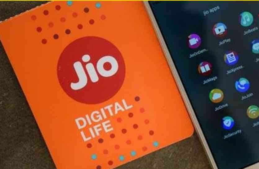 जल्द शुरू हाेगा Jio Payment Bank, एयरटेल ने राजस्थान से की थी शुरुआत