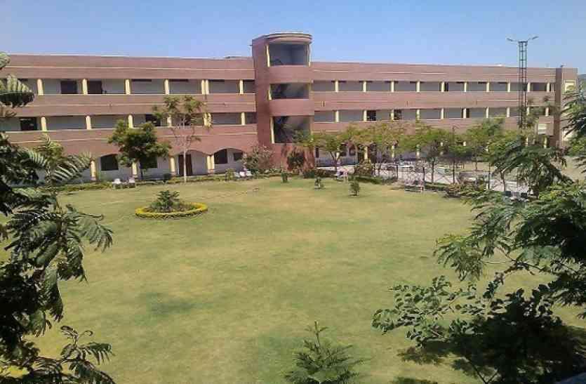 यूपी : राजकीय इंजीनियरिंग कॉलेजों पर खर्च होंगे 200 करोड़ रुपए