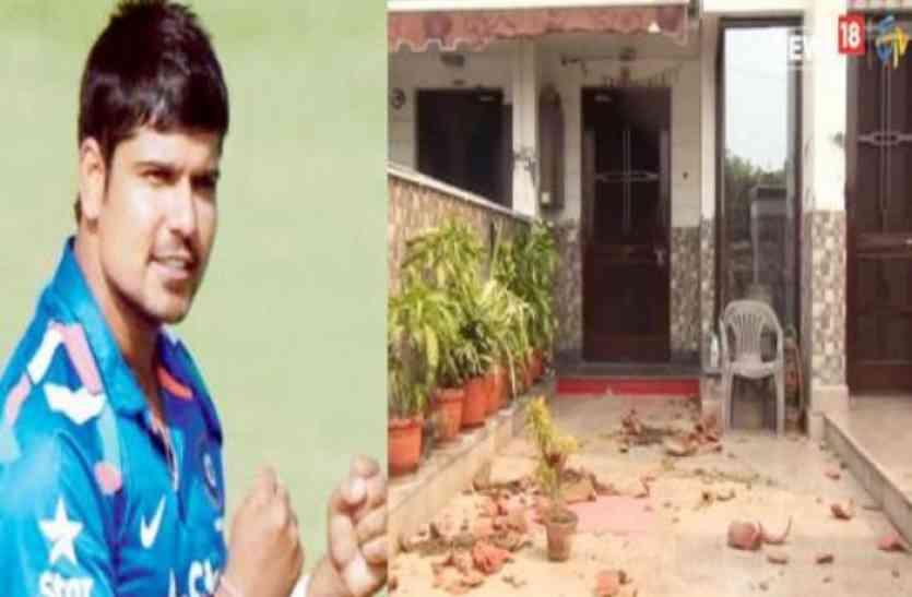 क्रिकेटर करण शर्मा के घर तोड़फोड़ व फायरिंग, दोनों परिवारों में हुई सुलह