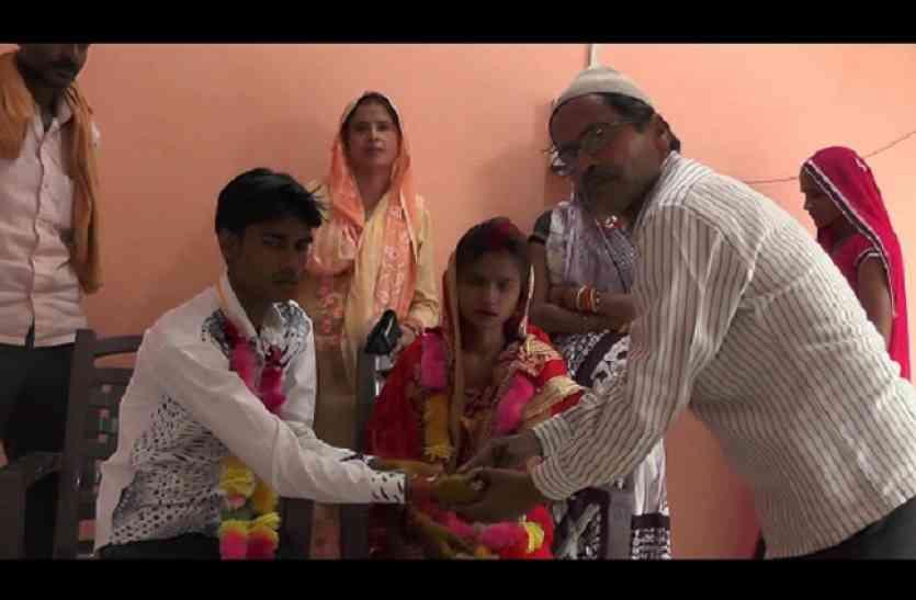 मुस्लिम परिवार बना एकता की मिशाल, हिन्दू बेटी की कराई शादी, दिया कन्यादान