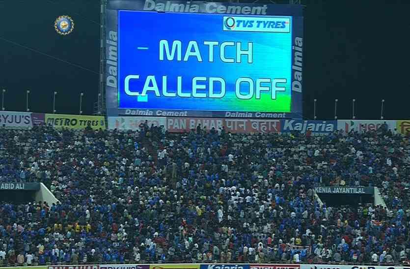 बारिश से तीसरा मैच रद्द, भारत से इतिहास बनाने का मौका चूका