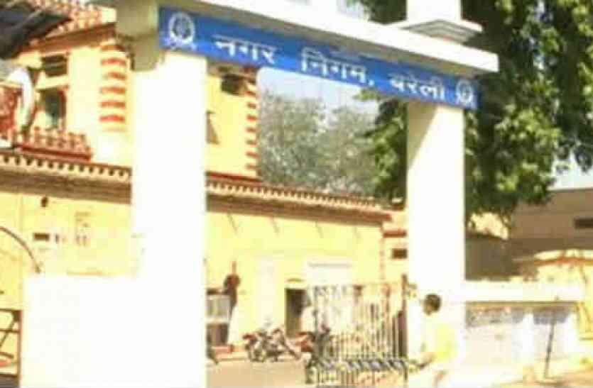 नगर निकाय चुनावों के लिए आरक्षण की घोषणा, बढ़ी चुनावी सरगर्मी