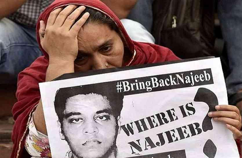 1 साल में दिल्ली पुलिस से लेकर CBI नहीं खोज पाई नजीब को, जानें अब तक क्या-क्या हुआ