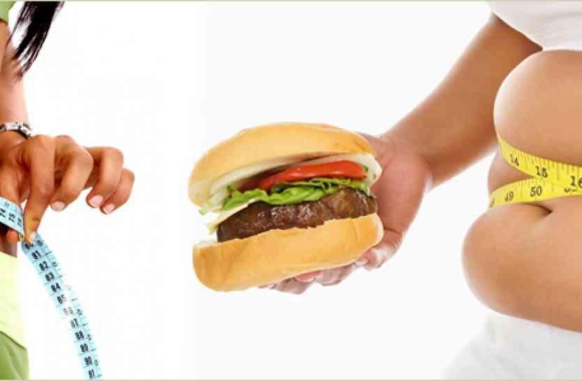 कई रोगों को बढ़ावा देता है मोटापा, जानें ये अहम बातें
