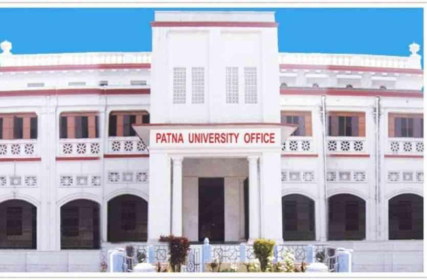 पटना विश्वविद्यालय कहलाता ऑक्सफोर्ड ऑफ द इस्ट
