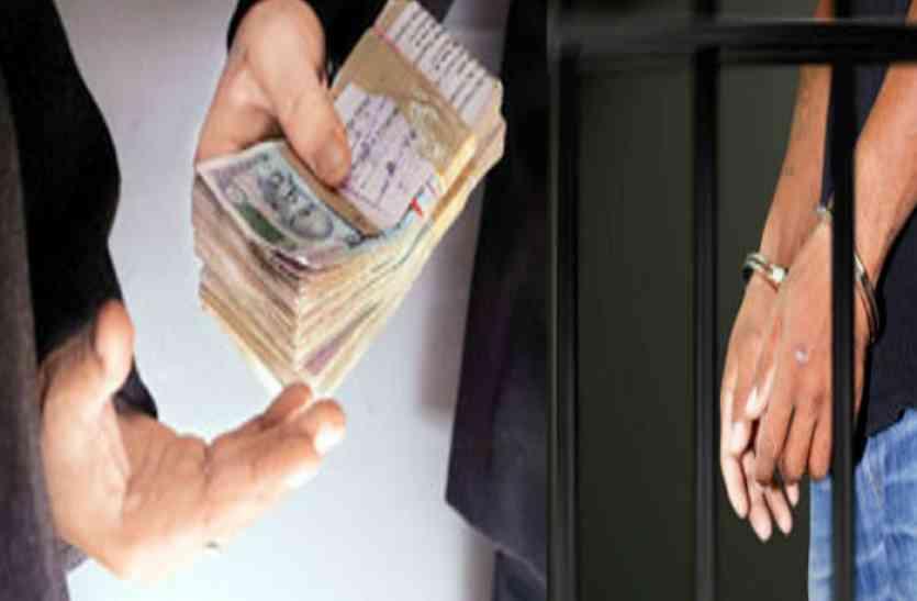 दिखावा साबित हो रहा है भ्रष्टाचारी अफसरों का निलम्बन, पैरवी ठीक से नहीं होती, बहाल हो जाते हैं भ्रष्टाचारी