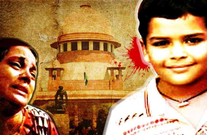 प्रद्युम्न हत्याकांड: गिरफ्तारी से बच रहे रेयान स्कूल के मालिकों को सुप्रीम कोर्ट का नोटिस