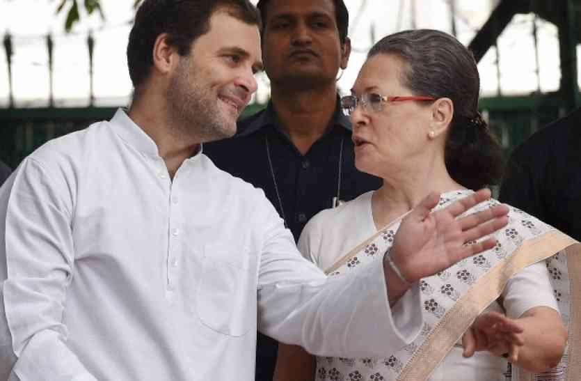 पहली बार बोलीं सोनिया गांधी, जल्द ही कांग्रेस अध्यक्ष बनेंगे राहुल गांधी