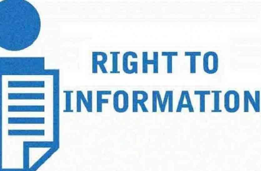 जन सूचना का अधिकार कानून के तहत सही जानकारी नहीं दी जा रही PM मोदी के संसदीय क्षेत्र में