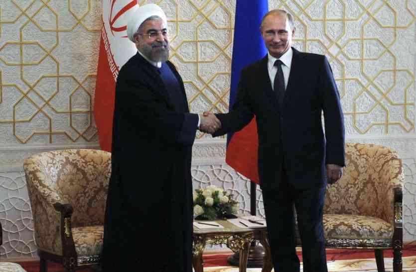 ईरान के समर्थन में खुलकर सामने आया रूस, कहा-परमाणु समझौते का सम्मान करेंं सभी देश