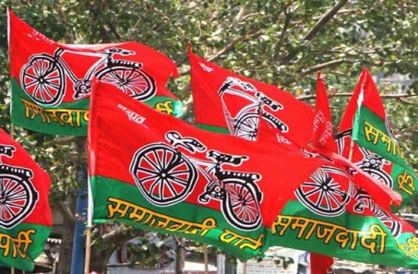 निकाय चुनाव में मजबूती से उतरेगी सपा, भाजपा को देगी जवाब : हवलदार