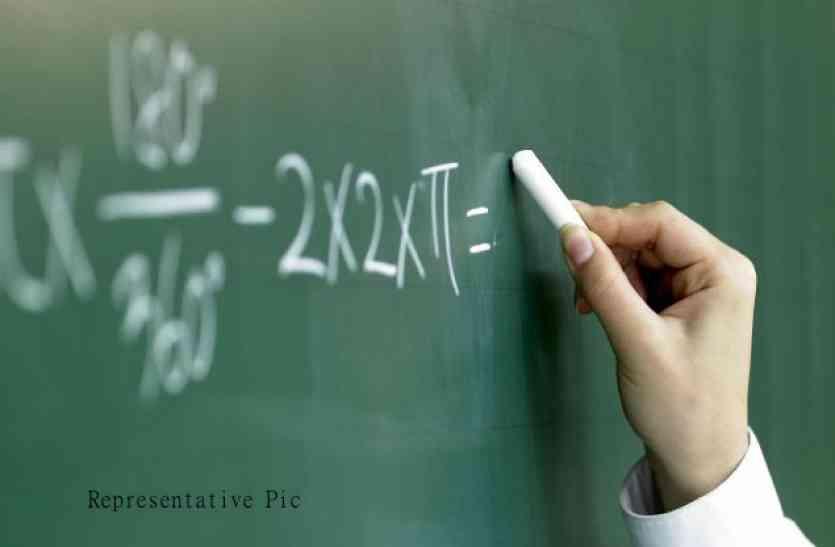 राज्यों के शिक्षकों पर ध्यान दें प्रधानमंत्री : शिक्षक महासंघ
