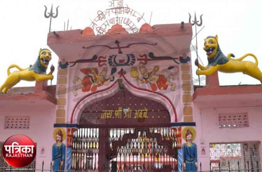 बांसवाड़ा : अम्बा माता मंदिर का निखरेगा स्वरूप, अगले माह शंखनाद