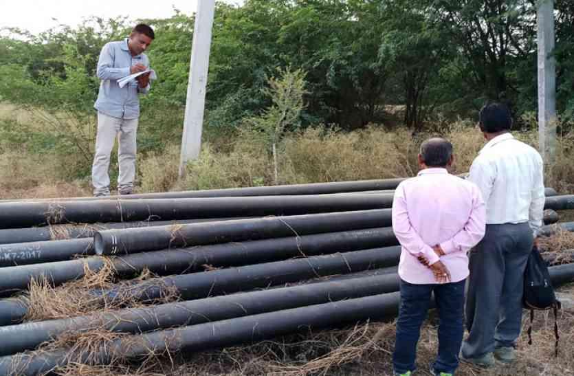 video: देवली-उनियारा-बीसलपुर पेयजल योजना के 97 पाइप चोरी