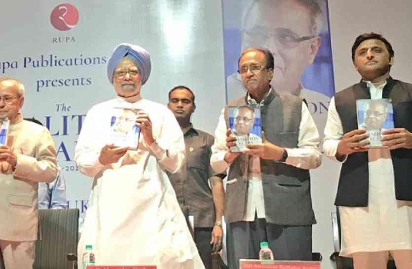 मनमोहन सिंह ने कहा- PM पद के लिए मुझसे ज्यादा काबिल थे प्रणब दा