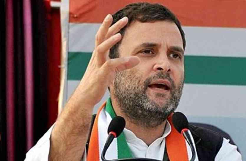 राहुल बनें कांग्रेस अध्यक्ष,पंजाब कांग्रेस ने पारित किया प्रस्ताव