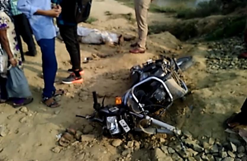 अजमेर एक्सप्रेस से टकराई बाइक, युवक की मौत