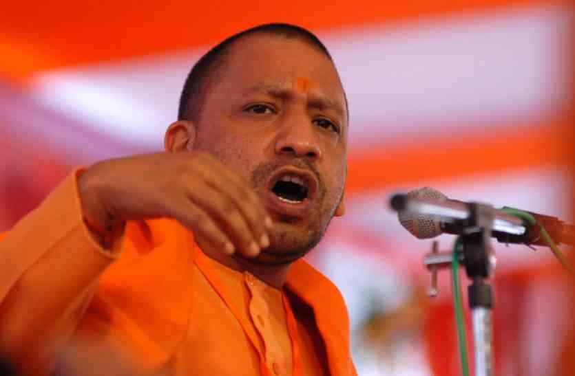 योगी आदित्यनाथ ने कहा, जब गुजरात में बाढ़ आती है तो इटली चले जाते हैं राहुल गांधी