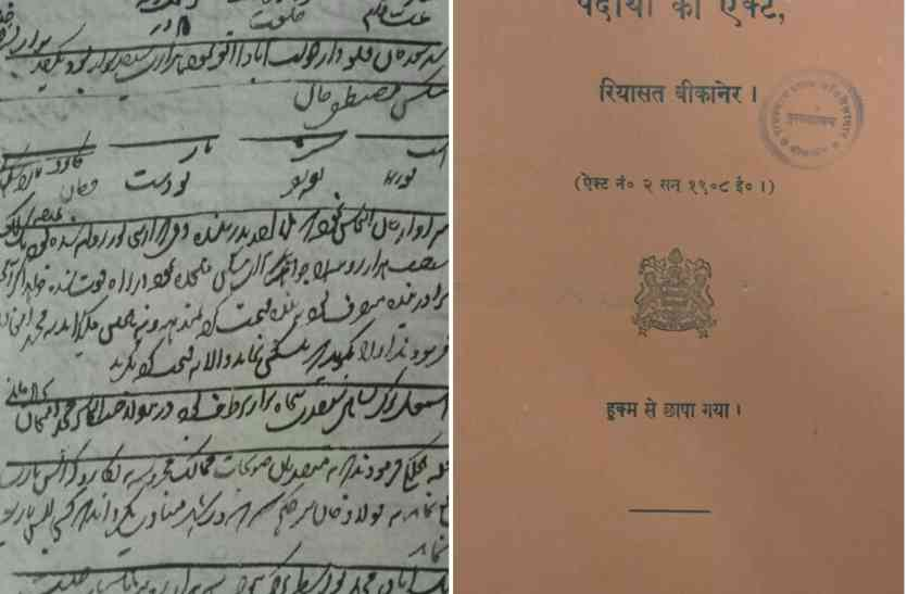 तत्कालीन मुगल सम्राट औरंगजेब ने भी लगाया था आतिशबाजी पर प्रतिबंध