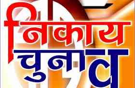 निकाय चुनाव - 2017, पिछड़ा वर्ग को नहीं मिला आरक्षण का लाभ