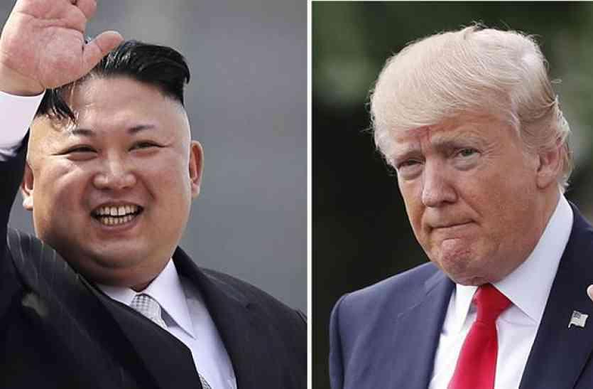 नॉर्थ कोरिया को लेकर नरम पड़ा अमरीका, ट्रंप ने कहा हम बातचीत को तैयार