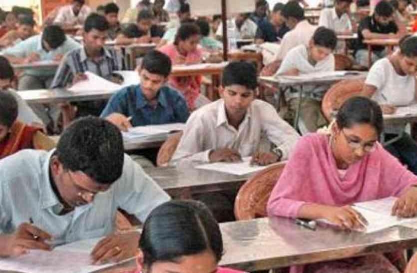 UPTET 2017: कल सवा लाख शिक्षामित्र देंगे परीक्षा, न करें यह गलती