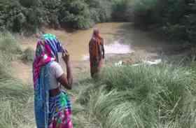 तालाब किनारे पड़ा मिला महिला का शव, मंजर देख सन्न रह गए ग्रामीण