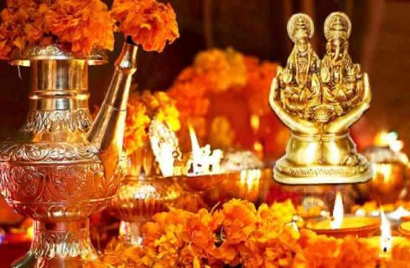 shubh muhurat for pooja today - Jabalpur News in Hindi - Diwali 2017