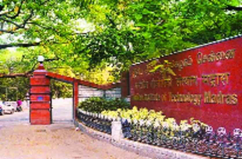 आईआईटी-मद्रास में बनाया गया सबसे बड़ा दहन अनुसंधान केंद्र